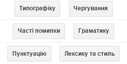 oc_modules
