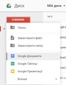 onlinecorrector_install