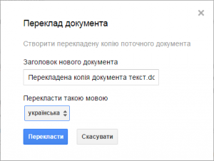 oc_translate