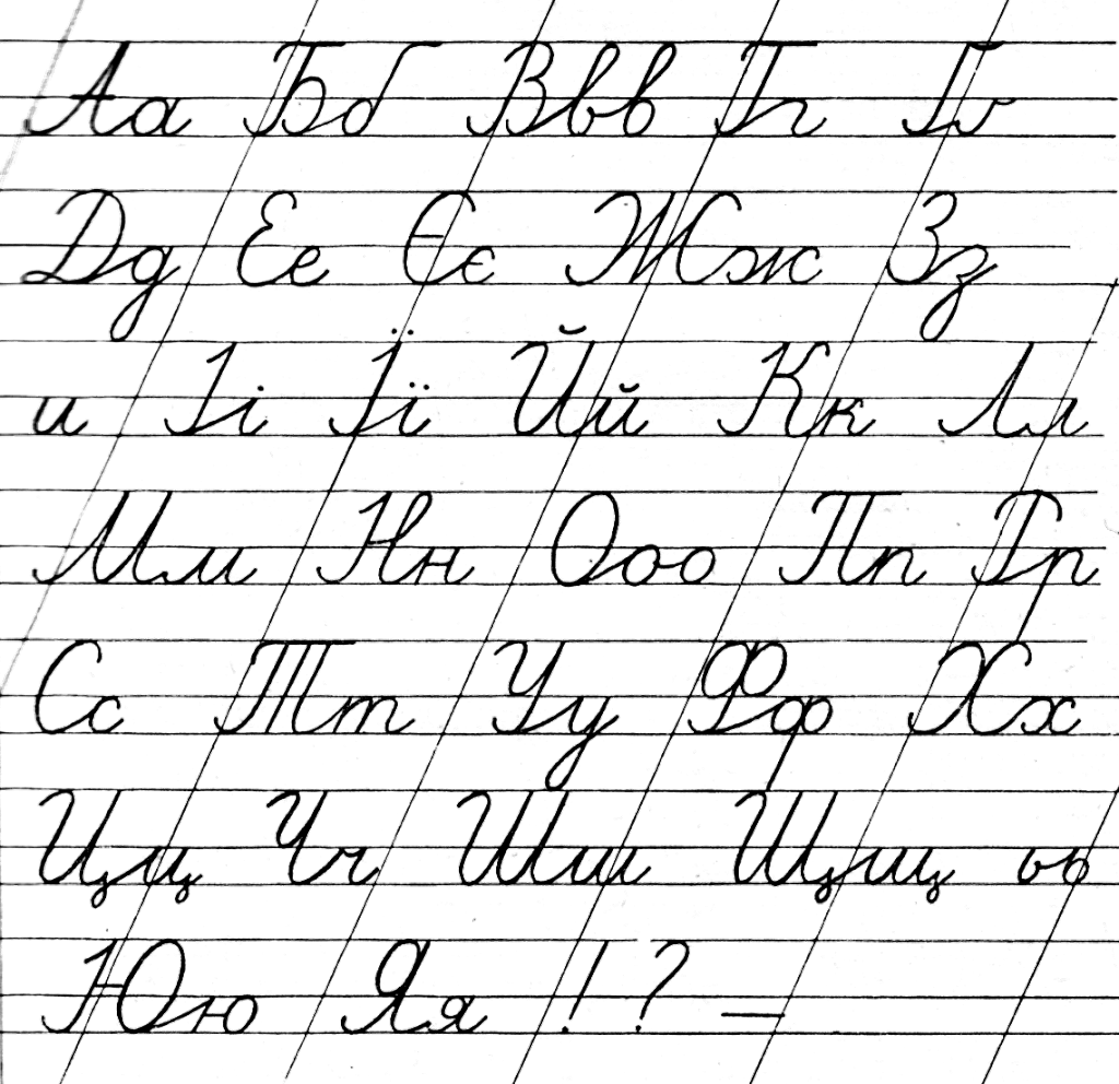main8